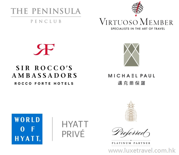 PenClub, Hyatt Prive, Sir Rocco's Ambassador, Preferred Platinum Partner, Virtuoso