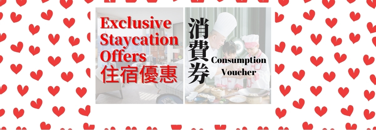 👏Exclusive Staycation Offers;Consumption Voucher