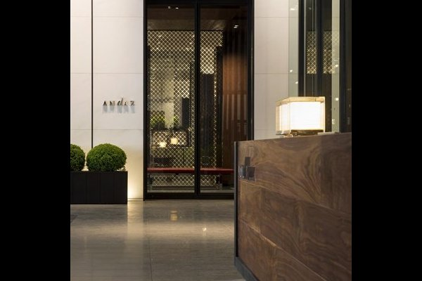 Andaz Tokyo Toranomon Hills - 東京虎之門之丘安達仕酒店 - 日本, 東京 | 包團 | 度身訂造 | 豪華旅遊 | Luxury Travel | Private Tours | Tailor Made Trips |  Luxe Travel (flight ∙ hotel ∙ package ∙ cruise ∙ private tour ∙ business ∙ M.I.C.E ∙ Luxe Travel ∙ Luxury travel  ∙ Luxury holiday  ∙ Luxe Tour  ∙ 特色尊貴包團 ∙  商務旅遊 ∙  自由行套票 ∙滑雪  ∙ 溫泉 ∙ 品味假期 ∙ 品味遊)