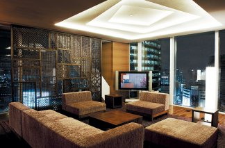 Park Hyatt Seoul - South Korea, Seoul