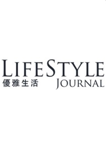 Unique Luxe Travel Experience 品味遊專員分享品味旅遊的藝術 | Lifestyle Journal | Luxe Travel