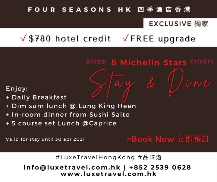 One Trip, Eight Michelin Stars Staycation Offer | Enjoy exclusive $780 hotel credit & more! | Four Seasons Hong Kong | Luxe Travel