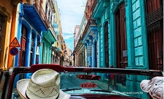 Brand New Private Experience In Cuba