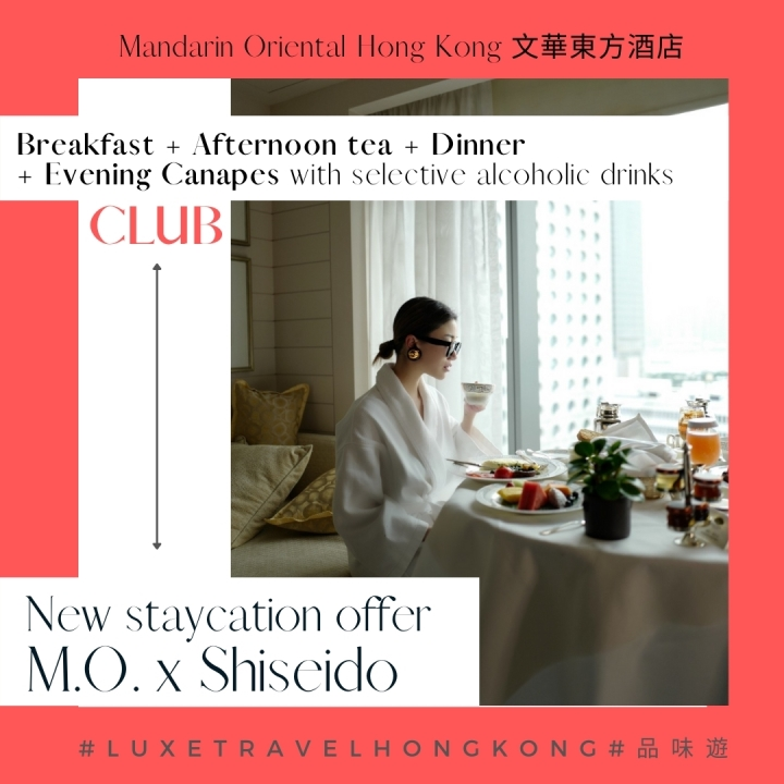 New staycation offer  M.O. x Shiseido| Enjoy Shisedo Beauty Gift  (upto $1,500/2 persons) | Mandarin Oriental Hong Kong | Luxe Travel