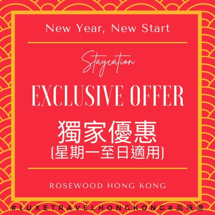"""New Year, New Start Staycation Offer""  