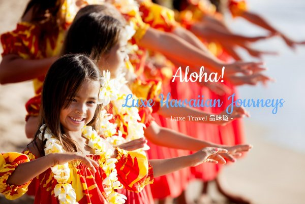 Aloha Spirit | Island Guide of Hawaii | Luxe Travel