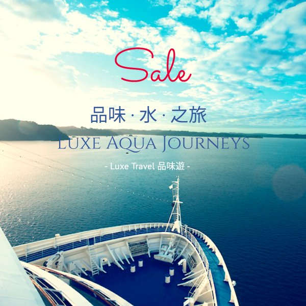 Silversea All-inclusive Luxe Aqua Journey