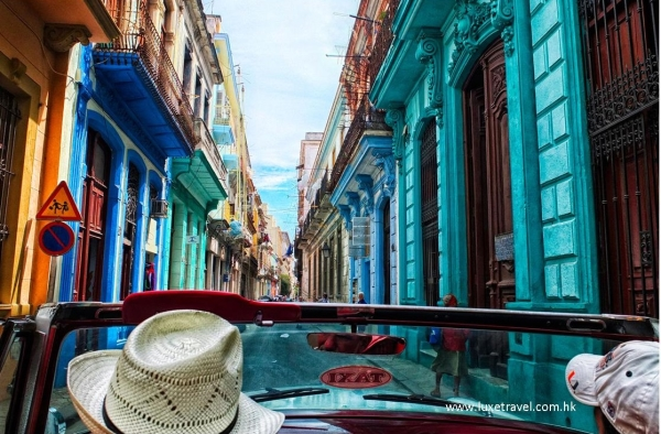 Brand New Experience in Cuba