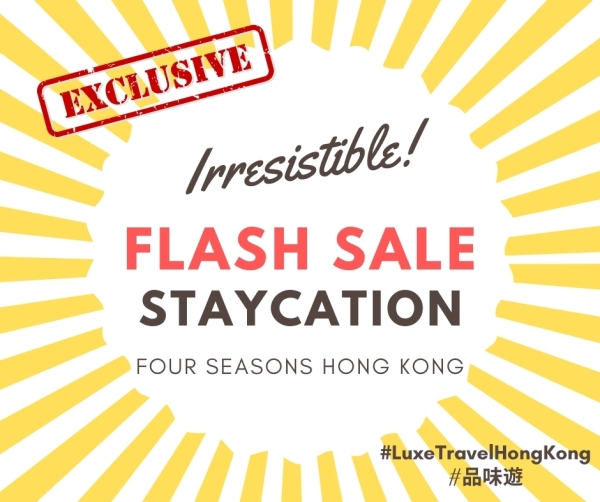🔥FLASH SALE🔥 EXCLUSIVE STAYCATION OFFER - FOUR SEASONS HONG KONG