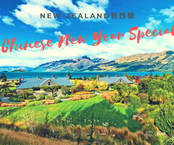New Zealand - Chinese New Year Special Offer