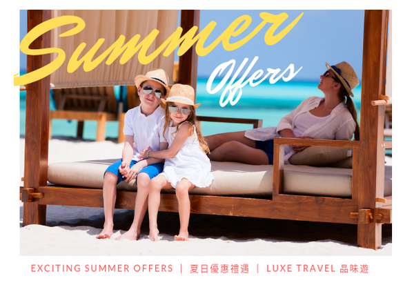 Exciting Summer Offers Now Available
