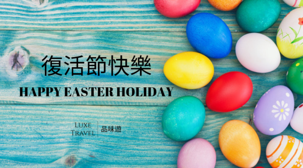 Easter Greetings | Change In Operations Hours | Luxe Travel