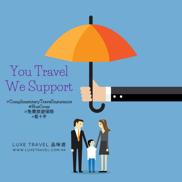 You travel. We support! | Complimentary Travel Insurance
