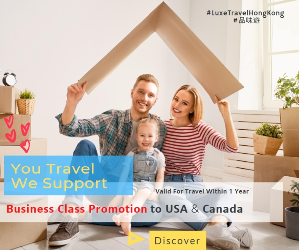 Latest Business Class Promotion to USA & Canada - Valid For Travel Within 1 Year  | You Travel We Support